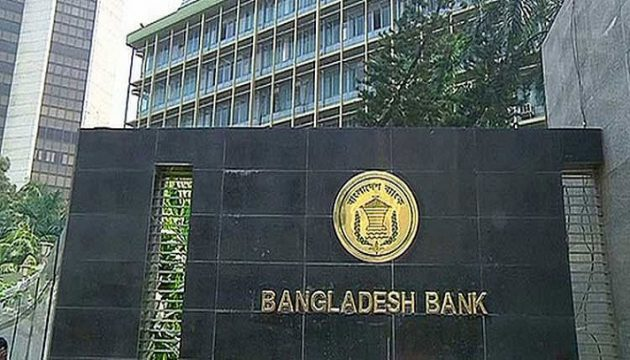 bangladesh-bank-.jpg