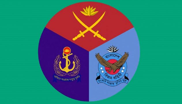 f00ed753-daily_sun_armed_forces_day_of_bangladesh-jp_picture.jpg