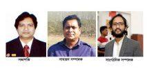 বাংলাদেশ পরিবেশ আন্দোলন(বাপা) কক্সবাজার জেলা কমিটি গঠন