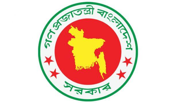Govt_logo-1.jpg