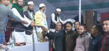 ইসলামি সন্মেলন পরিষদ কর্তৃক মানসিক রোগীদের তহবিল মারোত এর প্রতি সন্মাননা প্রদান