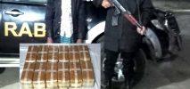 টেকনাফে মাদক সিন্ডিকেট সদস্য ১লাখ ২২হাজার ইয়াবাসহ আটক ; আশ্রয়দাতাকে আইনের আওতায় আনার দাবী