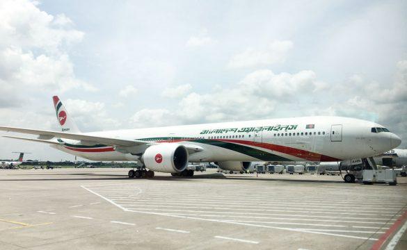 bd-airlines.jpg