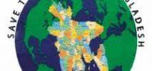 সেভ দ্যা নেচার অব বাংলাদেশ কক্সবাজার জেলার ৫১ সদস্য বিশিষ্ট পূর্ণাঙ্গ কমিটি অনুমোদন