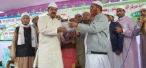 কক্সবাজার ইমাম মুসলিম ইসলামিক সেন্টারের বার্ষিক সভা সম্পন্ন