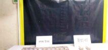 টেকনাফ মৌলভী পাড়া হতে ইয়াবা ও মাদক বিক্রির নগদ সাড়ে ৩৭লাখ টাকা উদ্ধার