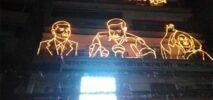 বাধীনতার সুবর্ণ জয়ন্তী উপলক্ষে জিয়া, খালেদা, তারেকের প্রতিকৃতিতে সাজল বিএনপির নয়াপল্টন কার্যালয়