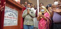 ঘুমধুমে জনসভায় মন্ত্রী বীর বাহাদুর উশৈসিং এমপি 'তলাবিহীন ঝুড়ি থেকে উন্নয়নশীল দেশে পরিনত হয়েছে বাংলাদেশ'