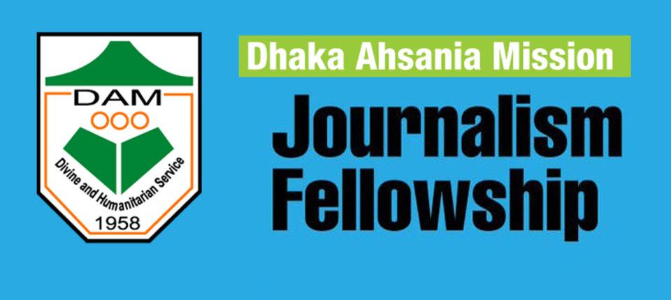 Fellowship-for-Journalist.jpg