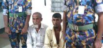 লেদা ক্যাম্প সংলগ্ন পাহাড় হতে অপহৃত দুই রোহিঙ্গা ভিকটিম উদ্ধার