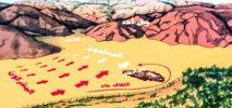 ঐতিহাসিক বদর যুদ্ধ ; যুগে যুগে মুসলমানদের প্রেরণা