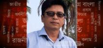 যমুনা টিভির কক্সবাজার প্রতিনিধি হিসাবে চুড়ান্ত নিয়োগ পেলেন সাংবাদিক নূরুল করিম রাসেল