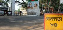 বাংলাদেশ-ভারত স্থল সীমান্ত ১৪দিনের জন্য বন্ধ ঘোষণা