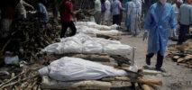 ধসে যেতে পারে ভারতের অর্থনীতি