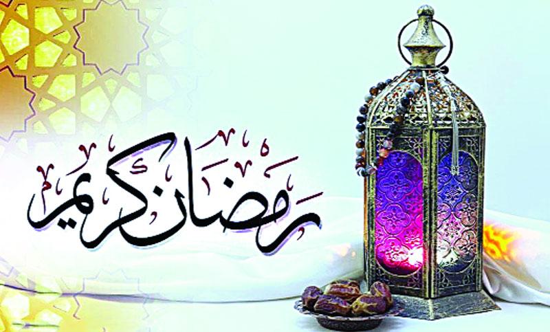 islam-1.jpg