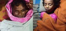 বালুখালী রোহিঙ্গা ক্যাম্পে বজ্রপাতে বাবা-মেয়েসহ ৩ জনের মৃত্যু
