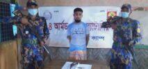 কুতুপালং ক্যাম্পে অস্ত্রসহ রোহিঙ্গা সন্ত্রাসী আটক