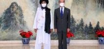 আফগানিস্তানের পাশে চীন ; ৩১ মিলিয়ন ডলারের সহায়তা
