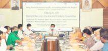 নাটোরে জেলা মাদক নিয়ন্ত্রণ ও প্রচার কমিটির সাথে সংলাপ সভা