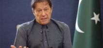 অংশগ্রহণমূলক সরকার গঠনে ব্যর্থ হলে আফগানিস্তানে গৃহযুদ্ধ হবে- ইমরান খান