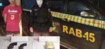 নয়াপাড়া ক্যাম্পের শিয়াইল্যা ডাকাত ২টি অস্ত্র ও ইয়াবাসহ গ্রেফতার