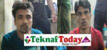 রোহিঙ্গা নেতা মুহিবুল্লাহ হত্যার ঘটনায় আটক চার,  দুই জনকে আদালতে সোপর্দ ৭ দিনের রিমান্ড আবেদন